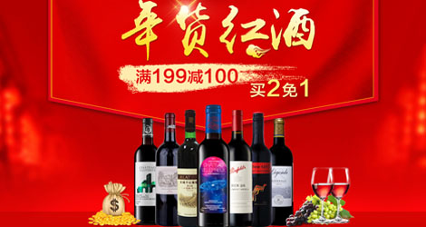 《【 京东自营 】年货红酒》