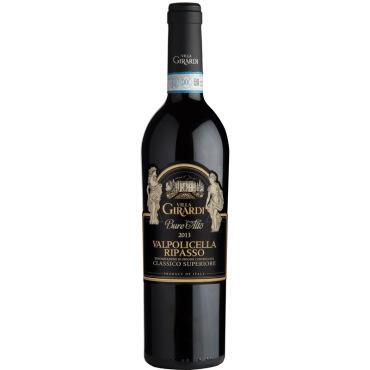 《【 京东自营 】意大利里帕索经典维波利干红葡萄酒 2013 ¥45.00》