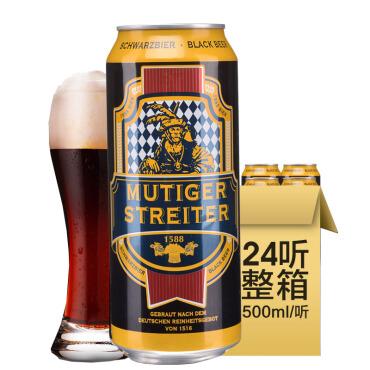 《【 京东商城 】德国勇士小麦啤500ml大瓶*24听 ¥89.00》