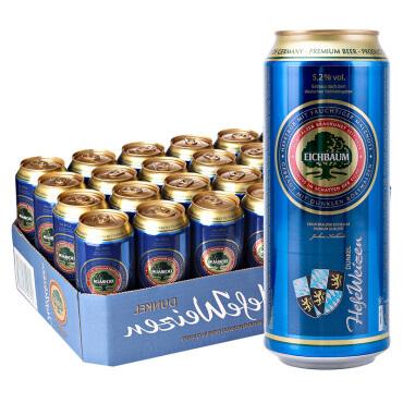 《【 京东自营 】德国EICHBAUM艾斯宝小麦黑啤酒500ml*24听 ¥105.00》