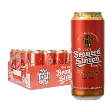 《【 京东自营 】Kaisersimon凯(恺)撒西蒙小麦黑啤酒 500ml*24听 ¥80.00》