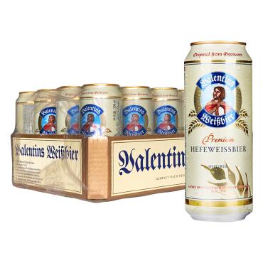 《【 京东自营 】德国爱士堡小麦啤酒 500ml*24 听 ¥93.00》