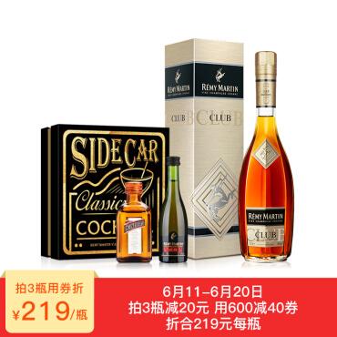 《【 京东商城 】人头马CLUB特优香槟干邑白兰地 350ml ¥149.00》
