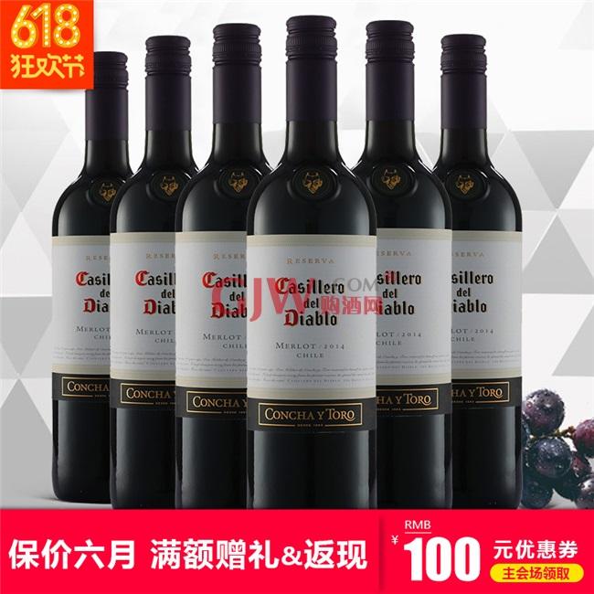 《【 购酒网 】干露红魔鬼梅洛红葡萄酒 2014*6 ¥290.00》