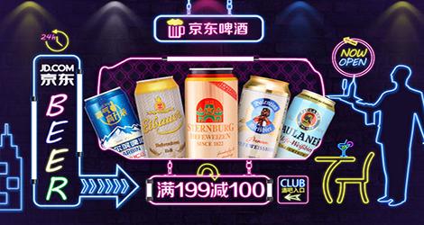 《【 京东商城 】京东啤酒》
