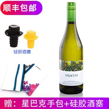 《【 京东商城 】意大利莫斯卡托小草甜白起泡酒 ¥79.50》