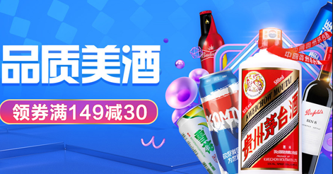 【苏宁】品质美酒:领券499-150 叠加红酒活动2件5折/199-100