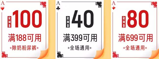 《【天猫国际】大牌酒水:99预售团 先抢直营券!》
