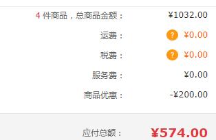 《【京东自营】洛神山庄设拉子干红*6 95.6元(需抢券)》