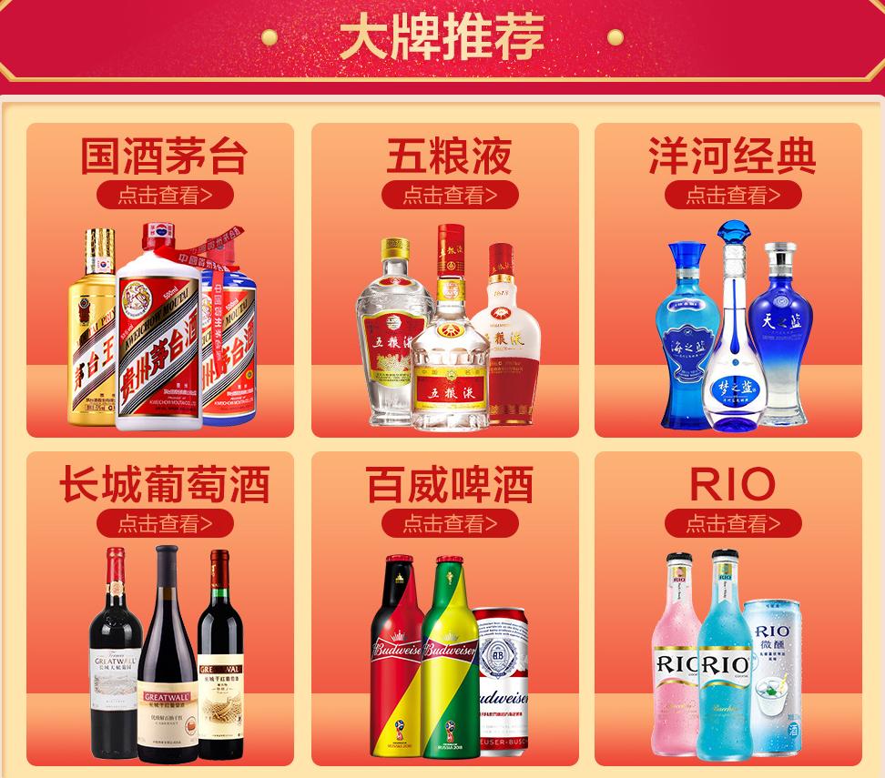 《【苏宁自营】中外名酒 领券:每199-60》