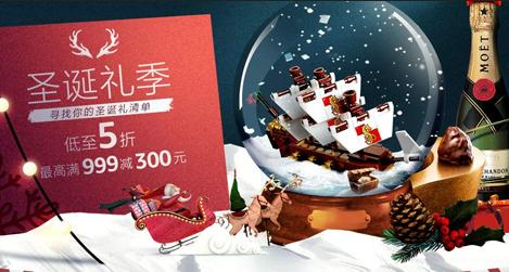 《【亚马逊】圣诞礼季 领券满999-300》