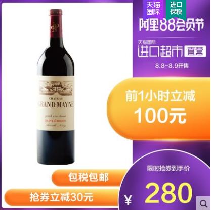 《【天猫国际】8日0点前1小时:大梅诺酒庄圣埃美隆干红 247元(双重优惠)》