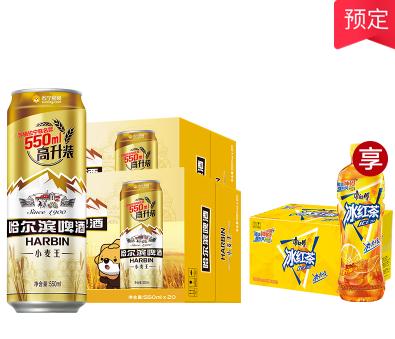 《【苏宁自营】小麦王550ml*20听*2箱+康师傅冰红茶500*15瓶 124元(预定价)》