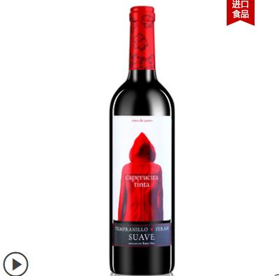 《【天猫】TORREORIA奥兰 西班牙小红帽干红 37.33元(双重优惠)》