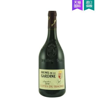 《【天猫国际】25日0点:卡蒂娜古堡罗纳河干红 88会员46.55元(双重优惠)》