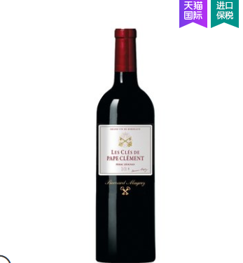 《【天猫国际】11日0点:法国黑教皇城堡副牌干红 2013 88会员93.1元(双重优惠)》
