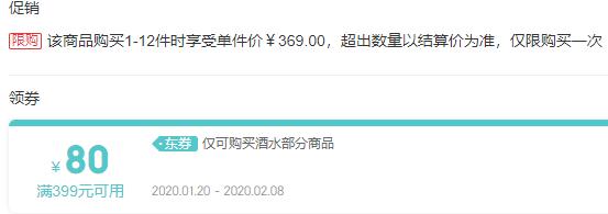 《【京东自营】麦卡伦蓝钻12年 双雪莉桶 700ml 295元(需用券)》