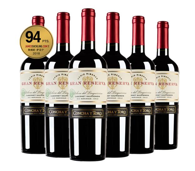 《【京东自营】干露典藏赤霞珠干红*6瓶+赠酒  316.8元(双重优惠)》