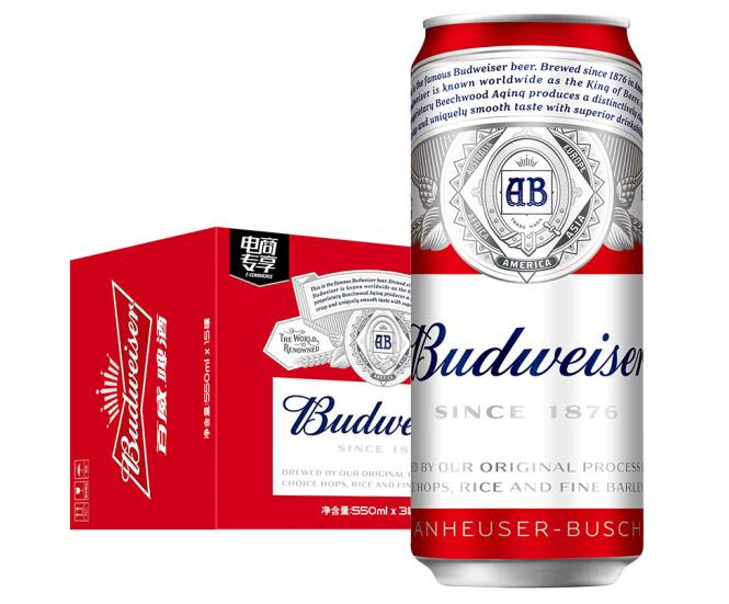 《【京东自营】百威啤酒550ml*15听  69元(需用券)》