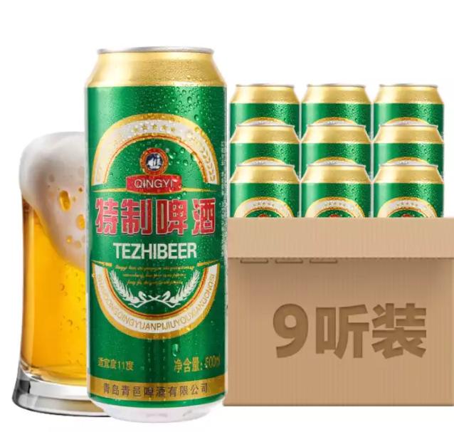 《【京东商城】青岛特质啤酒 500ml*9听 25.8元(需用券)》