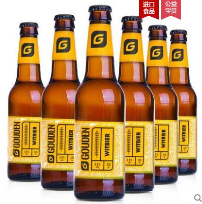 《【天猫】比利时 gouden豪登 小麦白啤 6瓶 32元(需用券)》