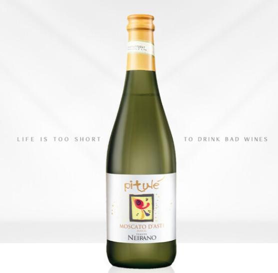 《【京东】阿斯蒂DOCG 皮图乐莫斯卡托甜白起泡酒 43.63元(双重优惠)》