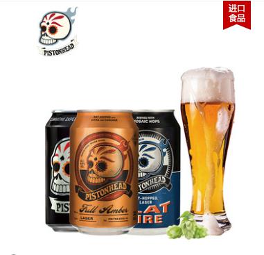 《【天猫】瑞典进口 骷髅头精酿啤酒 330ml*4 19.9元(需用券)》