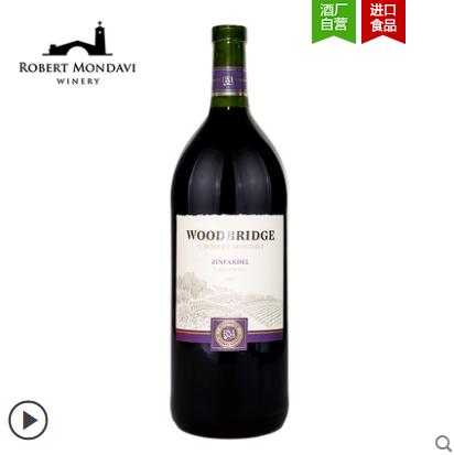 《【天猫】蒙大菲酒庄木桥金粉黛干红 1.5L 79元(双重优惠)》