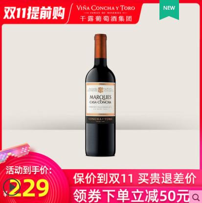 《【天猫】干露侯爵赤霞珠干红 154元(需用券)》