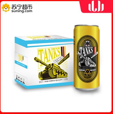 《【苏宁自营】坦克车TANKSCHE 单一麦芽精酿啤酒 500ml*12听  28.57元(200选7)》