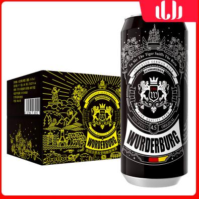 《【苏宁自营】沃德古堡wurderburg 1906小麦精酿黑啤酒500mL*12听 28.57元(200选7)》