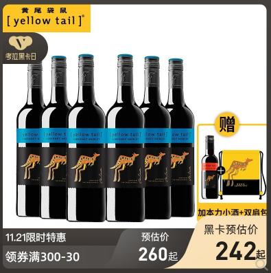 《【考拉】黄尾袋鼠加本力梅洛干红*6支 黑卡165元(双重优惠)》