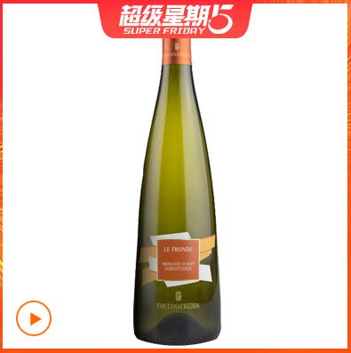 《【苏宁自营】泉妃 莫斯卡托阿斯蒂起泡酒 super60.4元(双重优惠)》