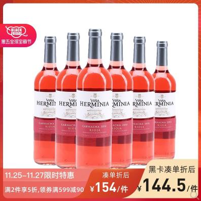 《【考拉自营】艾美娜庄园 歌海娜桃红 6瓶 黑卡117.91元(双重优惠)》
