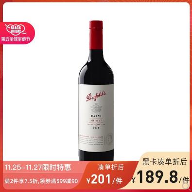 《【考拉自营】奔富 麦克斯 西拉子干红 黑卡158.16元(双重优惠)》