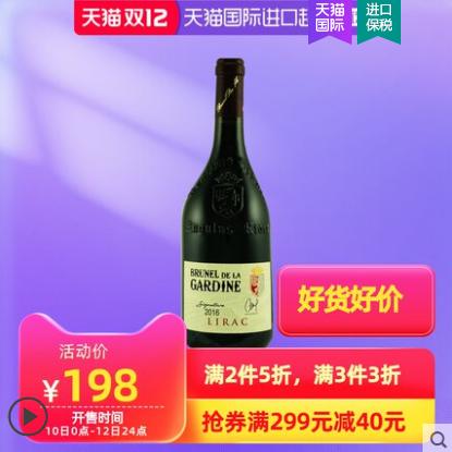 《【天猫国际】卡蒂娜古堡 赤霞珠西拉干红 88会员30.48元(双重优惠)》