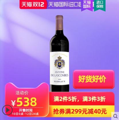 《【天猫国际】力士金酒庄玛歌干红 2016 88会员101.08元(双重优惠)》