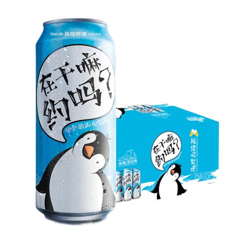 《【京东】青岛啤酒经典1903极地罐 500ml*18听*2件128元(双重优惠)》