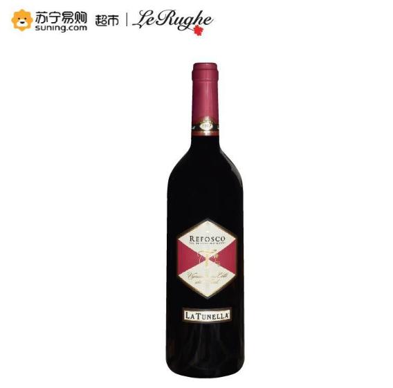 《【苏宁自营】意大利 拉图尼拉莱弗斯科干红 62.5元(2件5折)》