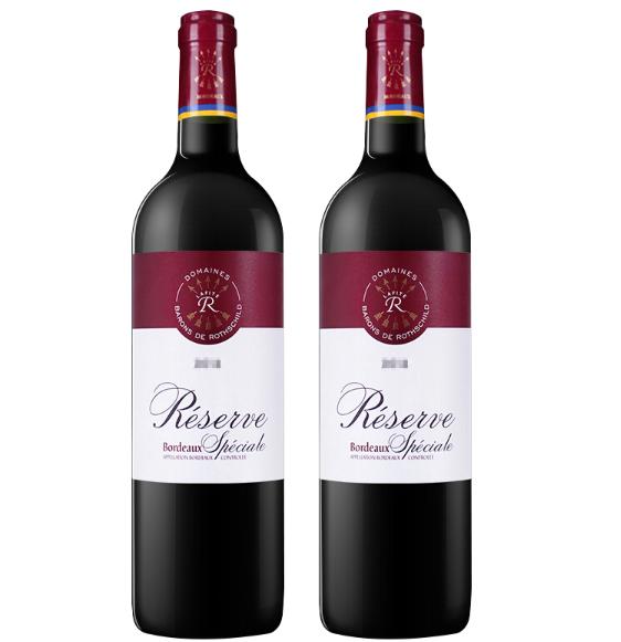 《【苏宁国际】拉菲(LAFITE)珍藏波尔多干红 2瓶 super74元(双重优惠)》