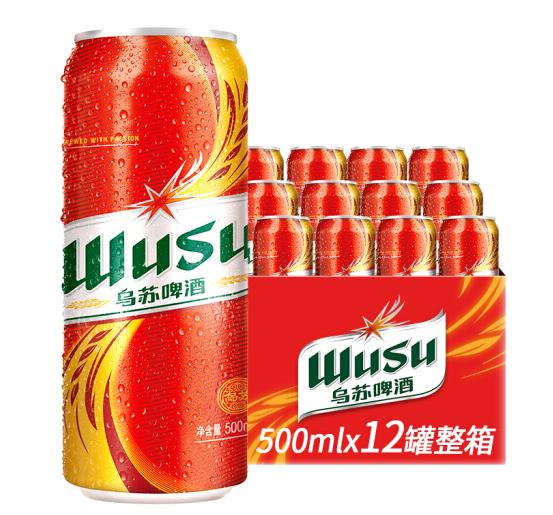《【京东自营】乌苏啤酒  红乌苏易拉罐 500mL*12罐 62.4元(双重优惠)》
