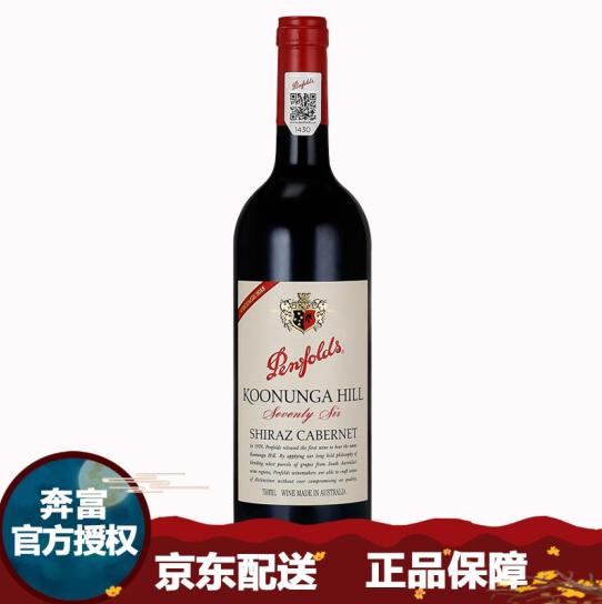《【京东】奔富蔻兰山76 干红 101.75元(双重优惠)》