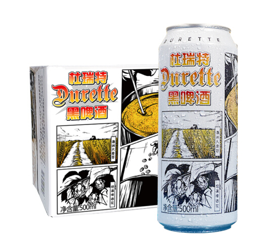 《【京东】杜瑞特DURETTE黑啤酒 11度中浓度 500ml*12听 19.9元(需用券)》