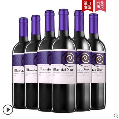 《【天猫】智利干露精选 马代苏干红*6 168元(需用券)》